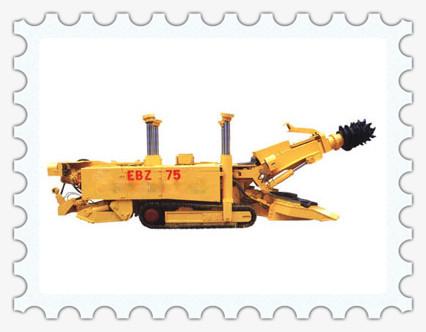 ebz75掘进机特点 ebz75掘进机的主要特点是:结构紧凑